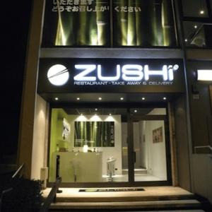 Colonna e Daveri scommettono sui ristoranti giapponesi Zushi