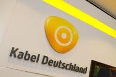 Motia di Navigazione ristruttura 160 milioni di euro di debito