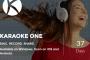Echolight, l'alternativa ai raggi X, incassa 4 milioni dai venture