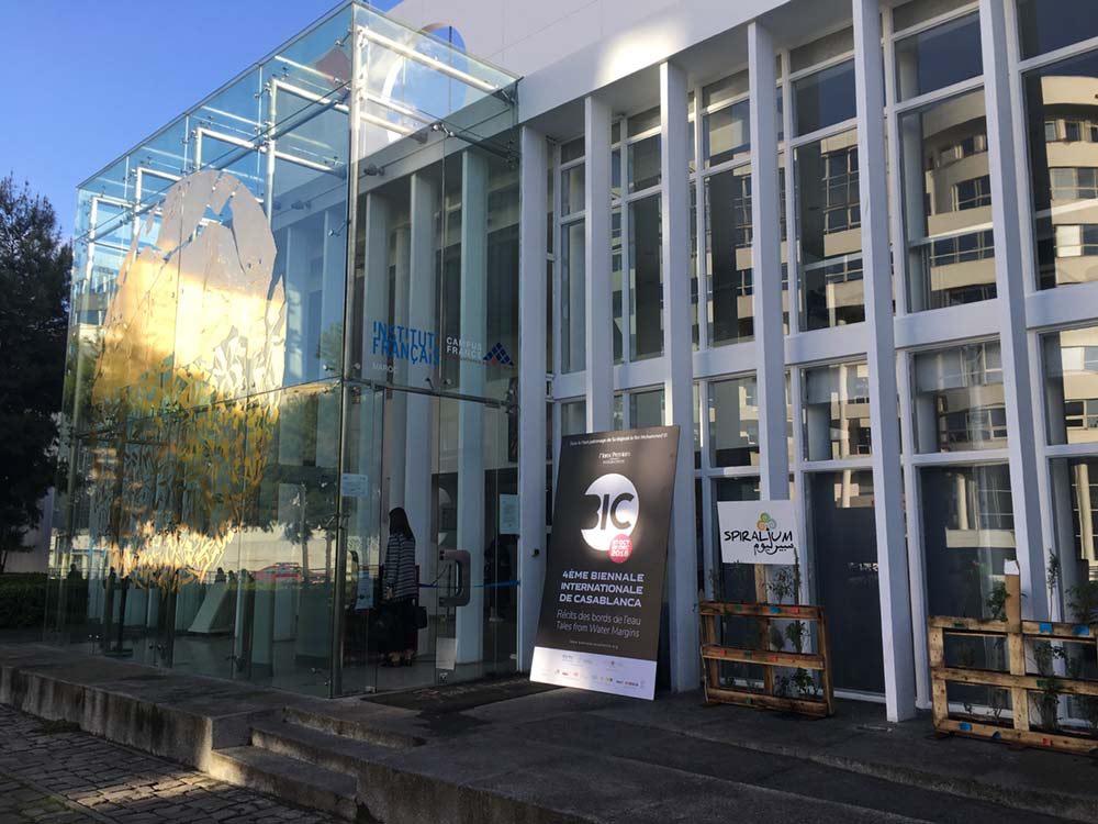 biennale casablanca2018