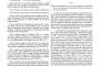 Unicredit e Amundi chiudono la prima sottoscrizione del loro primo Eltif. Riaprirà il 17 marzo