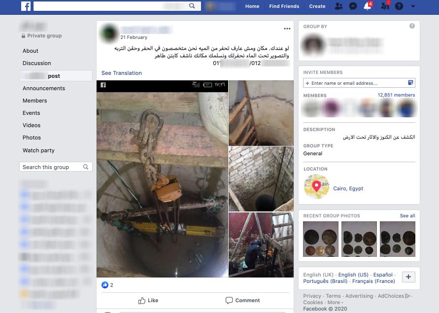 Utente al Cairo che pubblicizza i suoi servizi per le immersioni subacquee per saccheggiare in una tomba che è riempita di acque sotterranee il 21 febbraio. Schermata per gentile concessione del Progetto ATHAR.