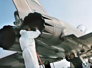 Avio private equity